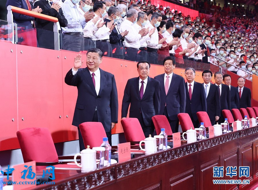 title='庆祝中国共产党成立100周年文艺演出《伟大征程》在京盛大举行'