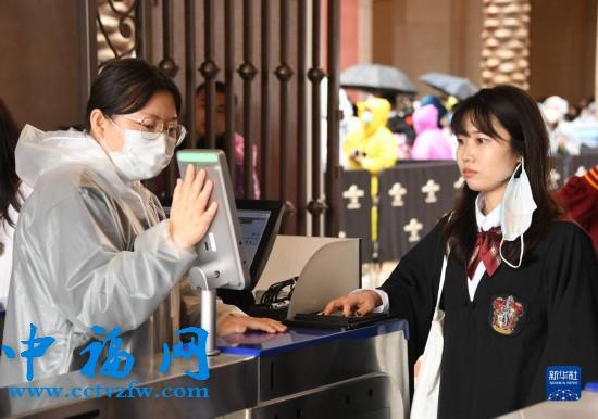 title='北京环球度假区开园迎客'