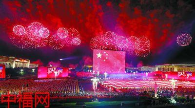title='北京天安门广场举行盛大联欢活动'