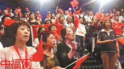 title='北京16家影院同步看阅兵 观众:更有仪式感'