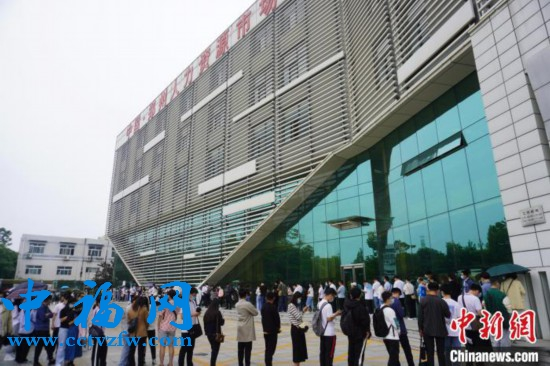 title='郑州提供逾1.5万个就业岗位为企业、求职者纾困'