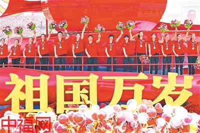 "title='""十连冠""女排姑娘 登祖国万岁彩车'"