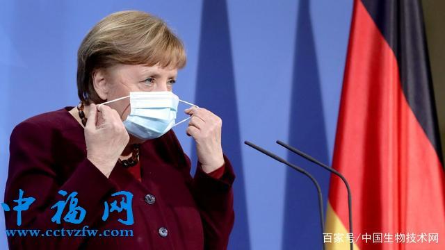 title='德国总理默克尔疑似取消了新冠疫苗接种预约'