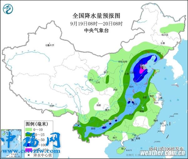 title='中秋假期多地迎较强降雨 两部门会商部署防范应对工作'
